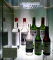 drink me cabinet