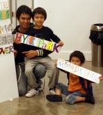 holding family sun_lr