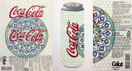 Coca Cola design by Siya Archik